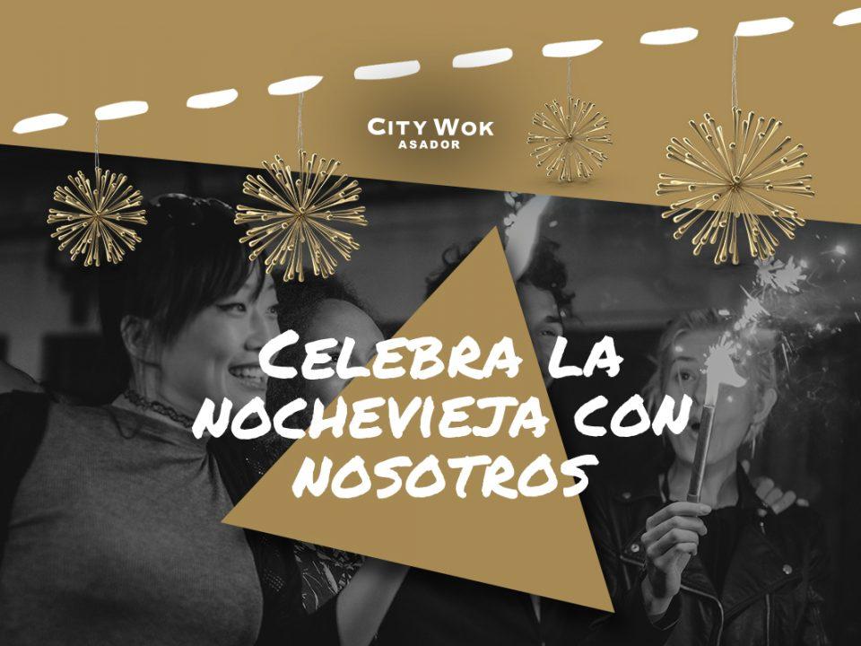 nochevieja 2019 Elche (Alicante)